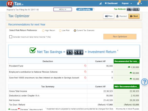 Tax Optimizer from EZTax India